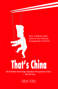 That's China-Cover A-2014-10-15-A